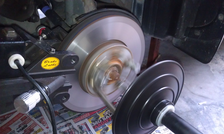 Disc Rotor Machining